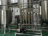 成都和誠供應明膠精製除雜膜濃縮設備