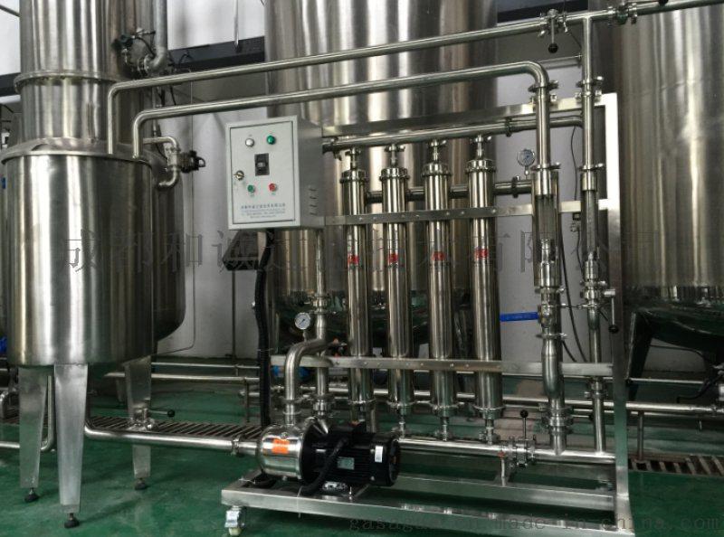 成都和诚供应明胶精制除杂膜浓缩设备