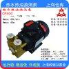 3A電動離心漩渦泵 CP400系列 山東河北