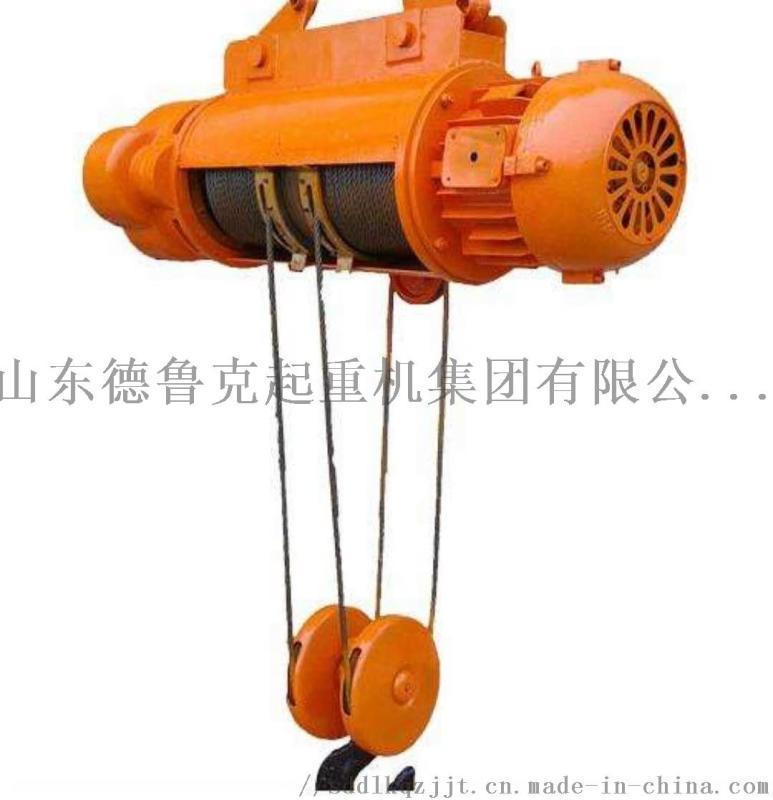 厂家:总经销:电动葫芦