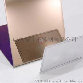 镜面古铜不锈钢板 高比304不锈钢古铜镜面装饰材料