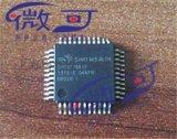 中颖SH79F1611U八位单片机