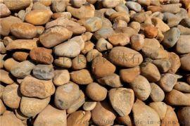 河南鹅卵石厂家 河南机选鹅卵石 河南天然鹅卵石