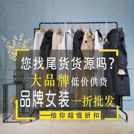 热卖女装她衣柜女装品牌折扣加盟女装尾货货源蕾丝衫女装雪纺连衣裙