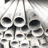 惠州不鏽鋼工業管廠家,304不鏽鋼工業管