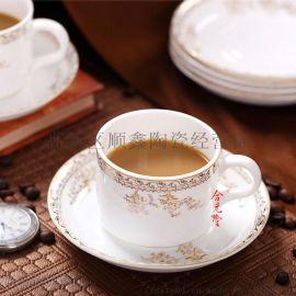 景德鎮陶瓷咖啡杯定製廠家