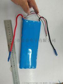 18650-12V16AH锂电池组
