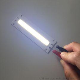 定制类工作灯cob光源新款
