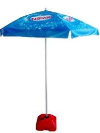 沙滩伞(HZA-5)