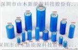 实力厂家生产IFR14400磷酸铁电池800mah