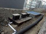 鄉鎮廢水處理設備 專業製造廠家