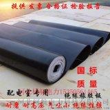 绝缘橡胶板绝缘原理、合成材料和施工方法