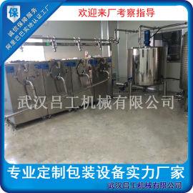 大小型绿豆沙冰机生产线