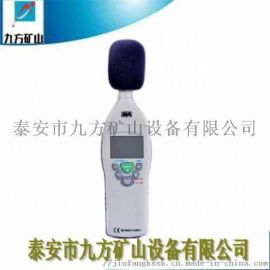 YSD130矿用噪声检测仪价格