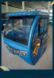 三轮车雨棚车棚遮阳棚加厚电瓶三轮车前车头棚铁棚