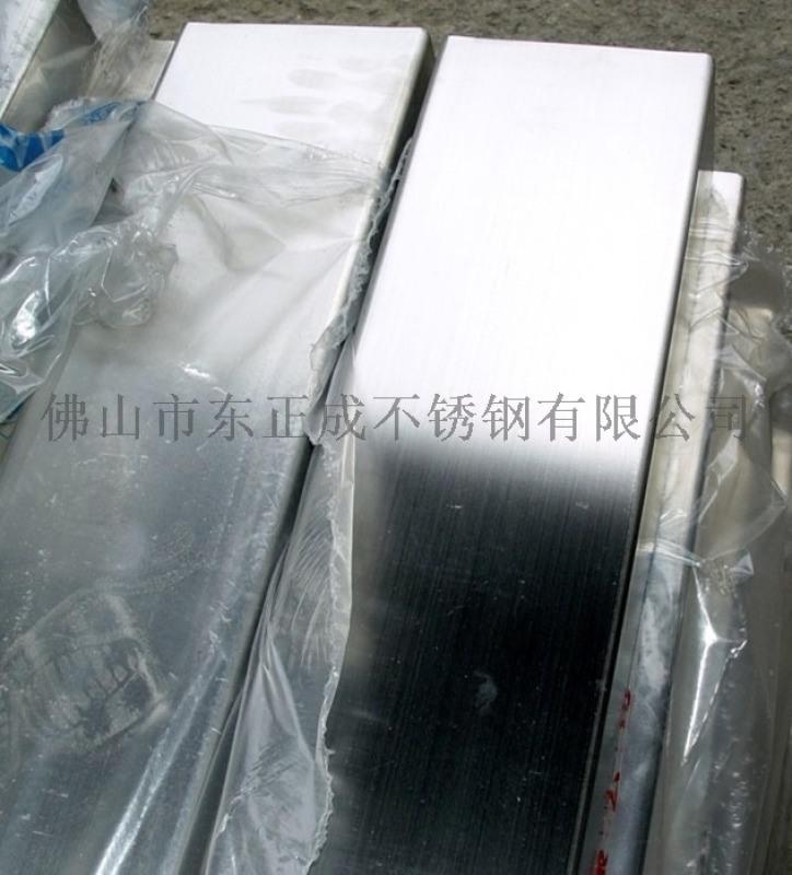 抛光用不锈钢矩形管,定制不锈钢矩形管