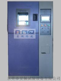 天津两厢高低温冲击试验箱