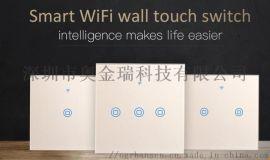 wifi智慧觸控開關 美規觸控面板開關