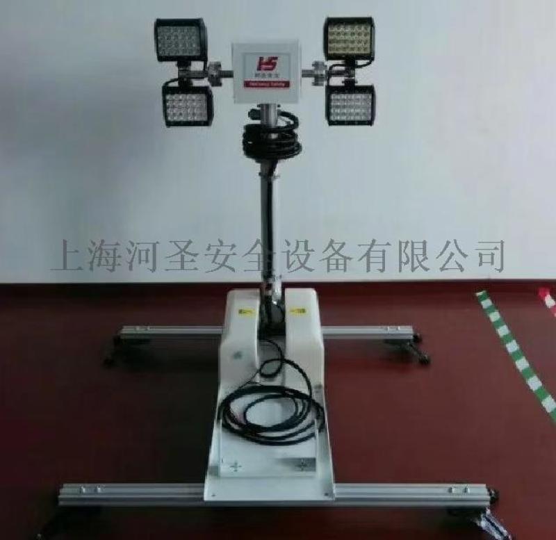 上海河聖 WD-18 車載遙控升降探照燈