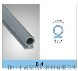 铝合金窗铝塑门窗圆通三元乙丙密封条 B4  可定制
