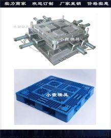 浙江注塑模具公司 插钢管塑胶平板模具厂