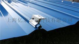 天水市寶鋼海藍彩鋼瓦,角馳760瓦型