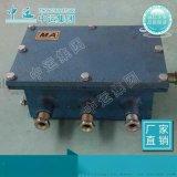 YDZ32矿用本安并行直流电法仪生产厂家