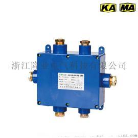 矿用本安型接线盒JHH-3真金品质