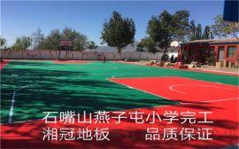 信阳绿色的悬浮地板信阳彩色拼装悬浮地板厂家