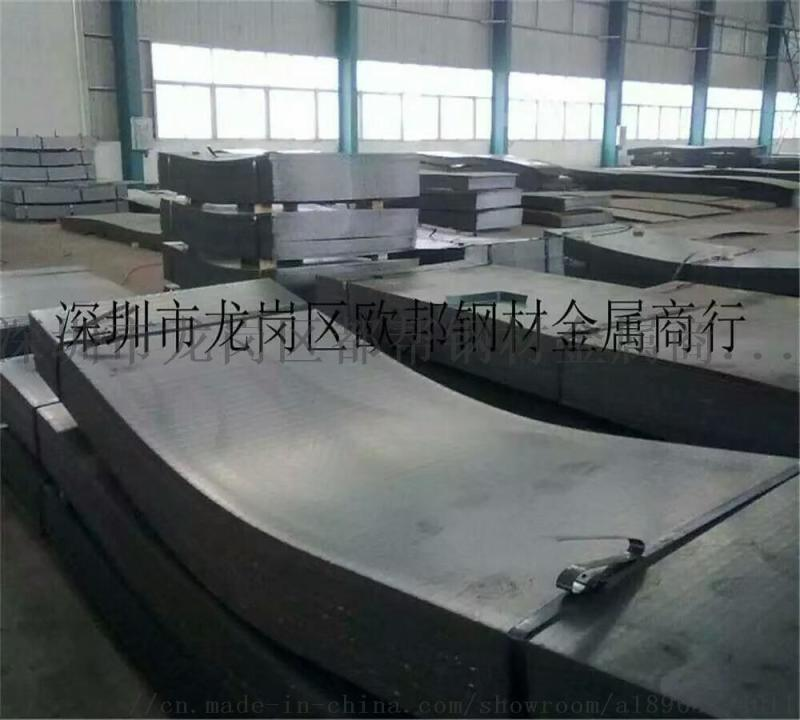 QSTE420TM酸洗板 冲压钢板 汽车钢板