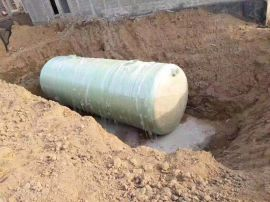 污水处理化粪池 玻璃钢厕所化粪池 家庭沼气池安装
