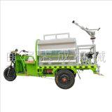 新品热销多功能移动式电动降尘雾炮车