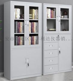 西安铁皮档案柜文件柜更衣柜13772489292