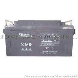 EPS风帆蓄电池12V55AH价格