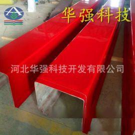 玻璃钢室外广场防水休闲椅 条形休息座椅 机场长椅 公园坐凳