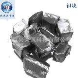 高纯钽块99.95%3-50mm金属钽 熔炼钽锭