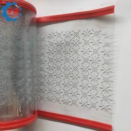 夏季商场家用磁吸门帘 磁吸塑料透明PVC软门帘自动闭合厂家定制