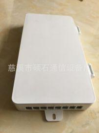 SC型塑料4口/8口/12口光纤终端盒 壁挂尾纤式金属光纤接续盒