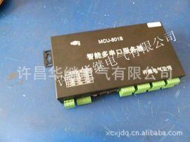 现货大量供应许继MCU-801S智能多串口服务器