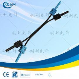 HFBR-4533Z HFBR-4531Z塑料光纤跳线高低压逆变器1.0外2.2T-1521Z