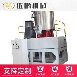 厂家直销SHR系列高速混合机 碳酸钙混合机 打粉机 钙粉拌料机