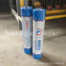 现货供应卷材热收缩包装机 BSB卷材套膜热缩机 袖口式PE膜打包机
