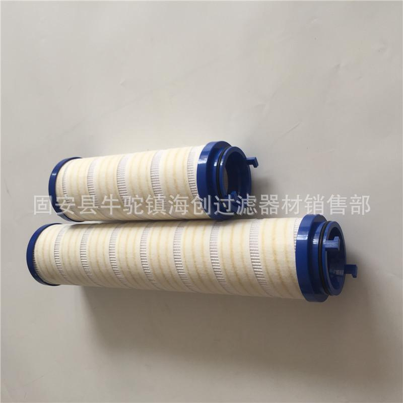 供应 UE219AS13Z 注浆泵滤芯  盾构机滤芯  折叠滤芯 可来样定制