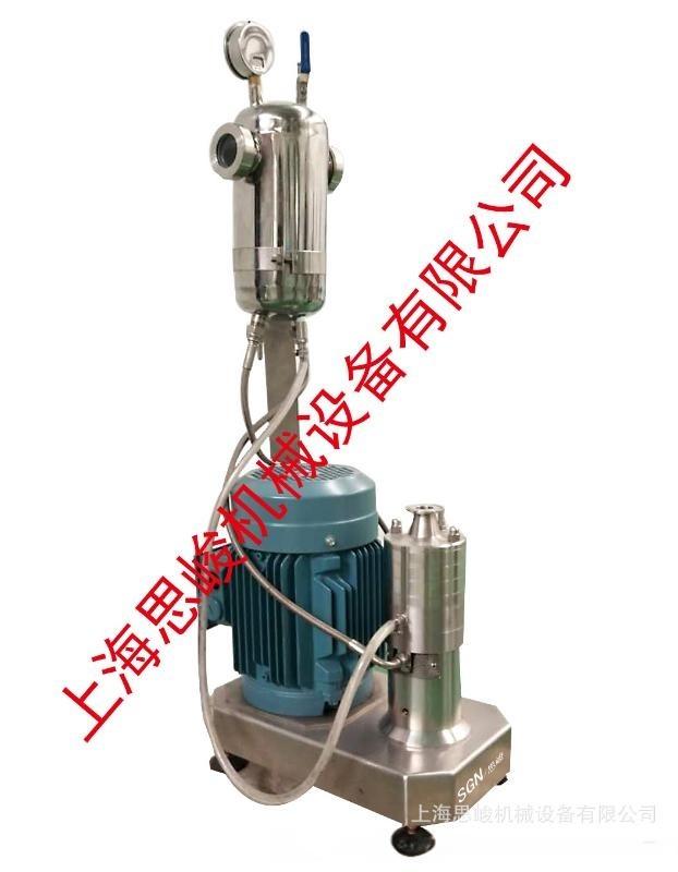 廠家直銷 專業化工乳化設備 水性環氧樹脂乳液剪切乳化機