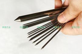 YG8硬质合金钨钢圆棒 精磨磨尖钨棒 冲针