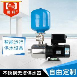 家用恒压变频水泵  家用别墅恒压变频水泵