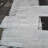 文化石 天然白色白石英文化石 室内外装饰园艺景观背景文化砖