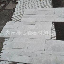 文化石 天然纯白色白石英文化石 室内外装饰园艺景观背景文化砖