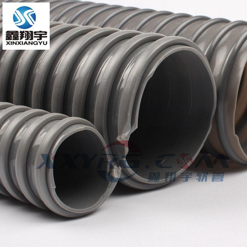 深圳厂家直销PVC风琴管/吸料管/集尘管/牛筋管/PVC塑料软管25mm