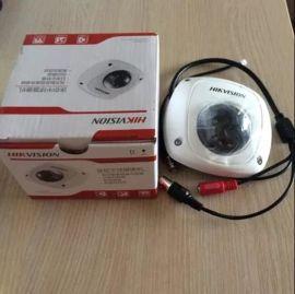 DS-2CS54A1P-IRS 模拟电梯监控摄像机 高清700线 带音频